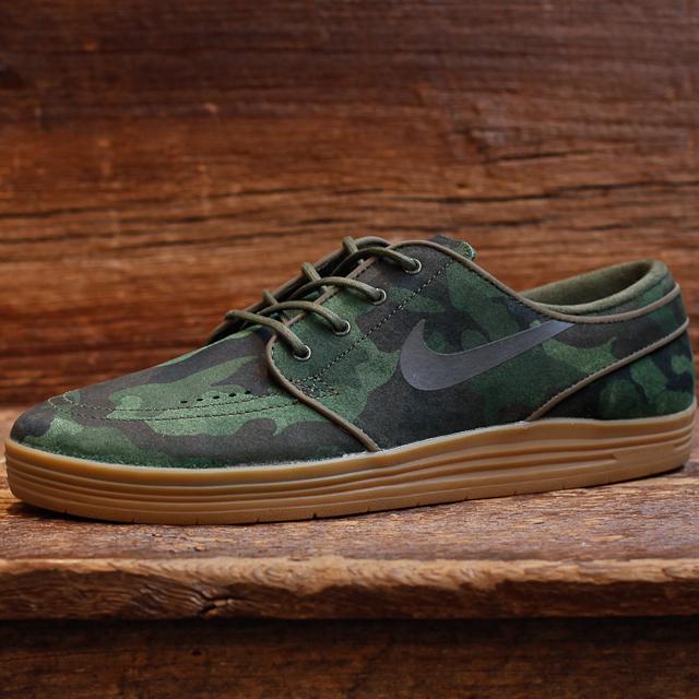 Nike Sb Lunarlon